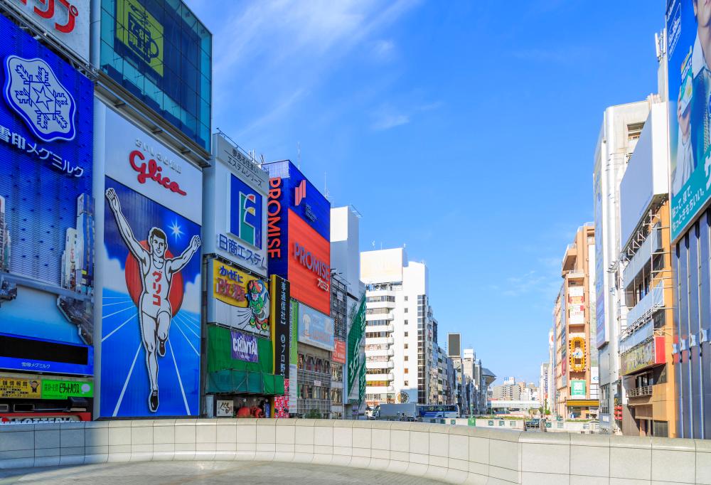 派遣-大阪府の道頓堀の風景
