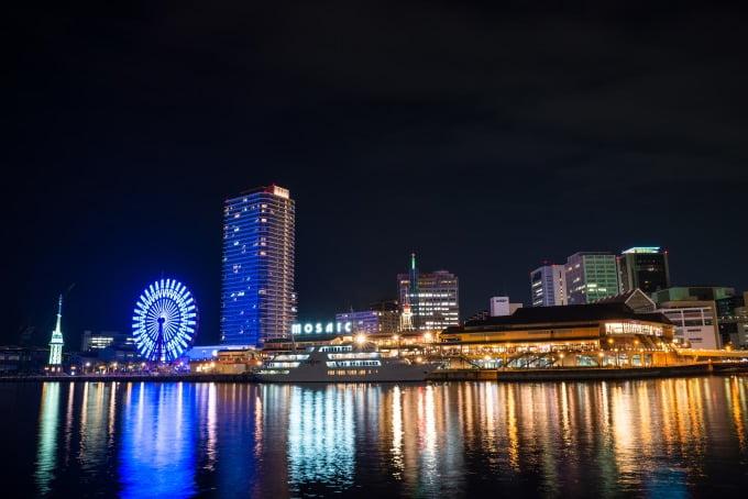 派遣-神戸