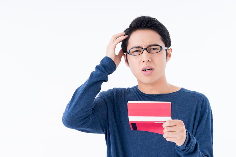 手取り14万円の男性