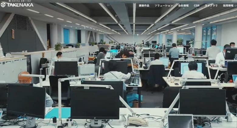 派遣-竹中工務店