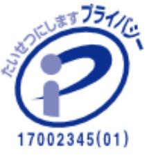 ファルマスタッフ-プライバシーマーク