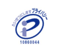 アデコ-プライバシーマーク