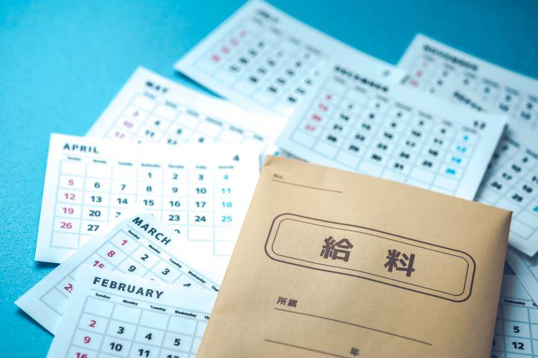 派遣-給料とカレンダー
