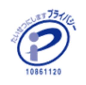 ヒトコミュニケーションズ-プライバシーマークヒトコミュニケーションズ-プライバシーマーク