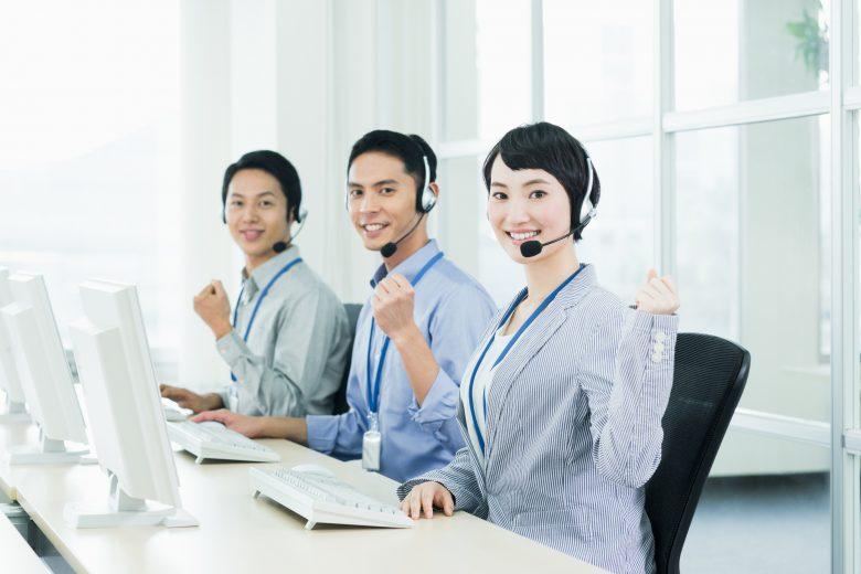 派遣-コールセンター