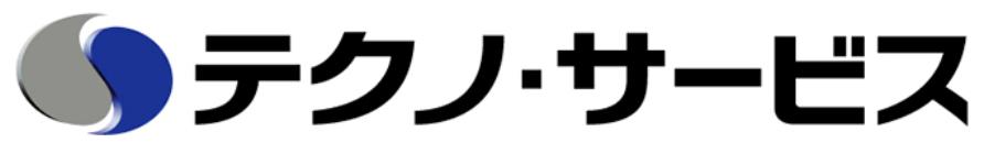 テクノサービス-ロゴ